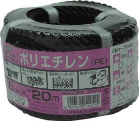 【取寄品】[ユタカ]ユタカ ロープ PEカラーロープ万能パック 6mm×20m ブラック PE6204 [環境安全用品 シート・ロープ ロープ]【TC】【TN】