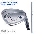オノフ ラボスペック フロッグ リープ 2 ホワイトバージョン ウェッジ N.S.PRO 950 (S) ONOFF LABOSPEC FROG'S LEAP-…