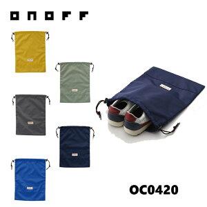 オノフ シューズケース OC0420 ONOFF SHOESCASE 【30cm×40】