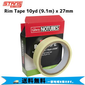 Stan's NoTubes スタンズノーチューブ Rim Tape 10yd リムテープ 10ヤード 9.1m x 27mm 送料無料 一部地域は除く
