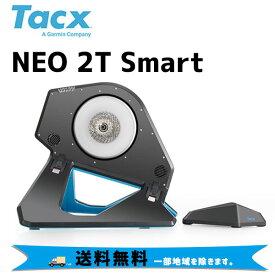 Tacx タックス NEO 2T Smart ネオ2T スマート ダイレクトドライブ式 スマートトレーナー 送料無料 一部地域は除く