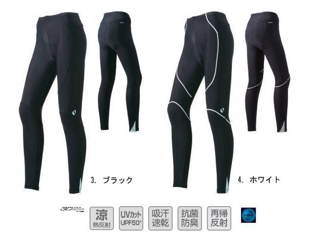 パールイズミ W228-3DNP コールドブラック UV タイツ 女性用 【送料無料】(沖縄・離島を除く)