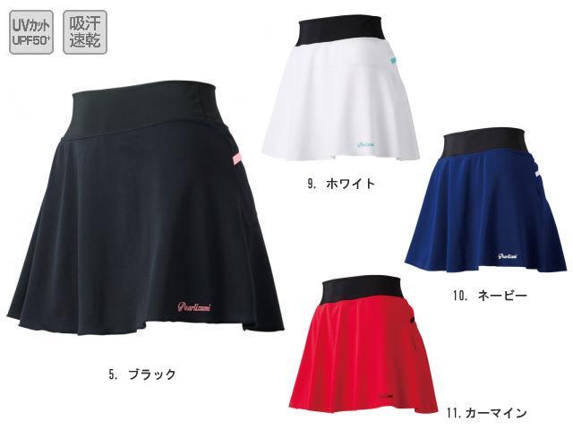 パールイズミ 女性用 W753 ギャザー スカート