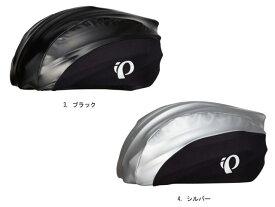 パールイズミ 89 レイン ヘルメットカバー 雨具 自転車
