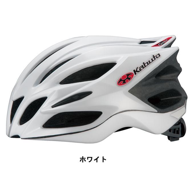 OGK Kabuto セルビ CERBI ジュニアモデル XS/Sサイズ 子供用 自転車ヘルメット