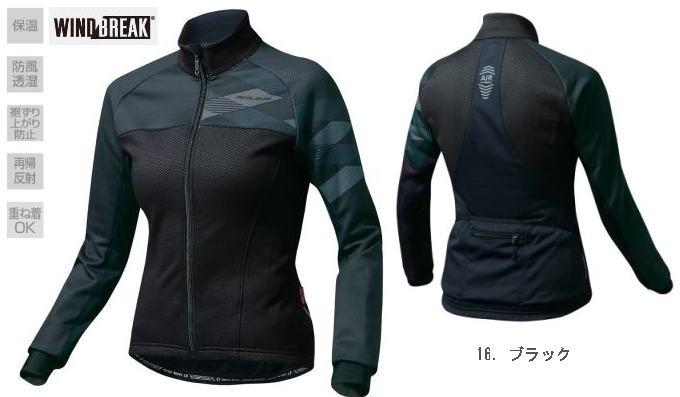 パールイズミ W7500-BL ウィンドブレーク ジャケット 自転車 【送料無料】(沖縄・離島を除く)
