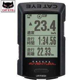キャットアイ CC-GPS200 AVVENTURA アベントゥーラ 自転車 【送料無料】(沖縄・北海道・離島は追加送料かかります)