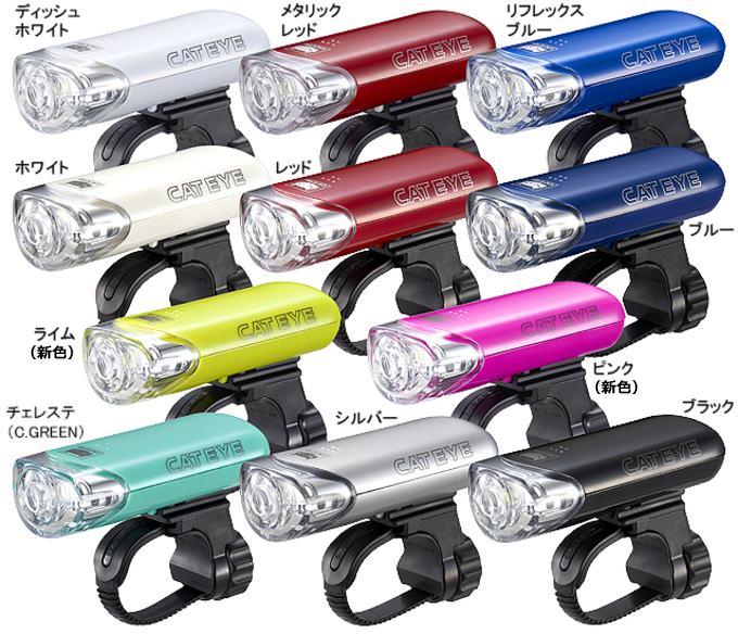 キャットアイ HL-EL140 LED ライト 自転車