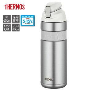 THERMOS サーモス FFQ-600 真空断熱ストローボトル 600cc ホワイト 自転車用