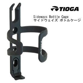 TIOGA タイオガ サイドウェイズ ボトルケージ 自転車