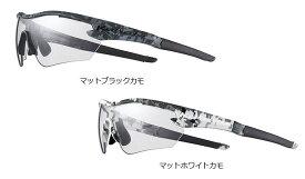 OGK kabuto サングラス 101PH(撥水クリア調光レンズ)自転車 送料無料 沖縄・離島は追加送料かかります