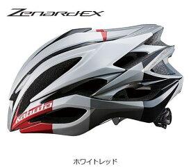 OGK Kabuto ヘルメット ZENARD-EX 【ホワイトレッド】 【送料無料】(沖縄・北海道・離島は追加送料かかります) 自転車