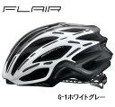 OGK Kabuto ヘルメット FLAIR フレアー 【G-1ホワイトグレー】 【送料無料】(沖縄・北海道・離島は追加送料かかりま…