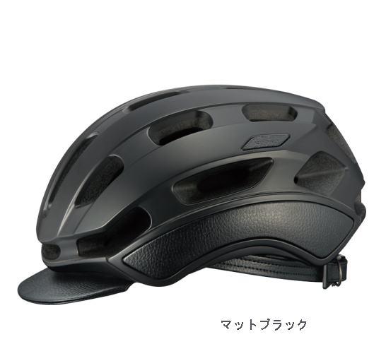 OGK Kabuto KOOFU コーフー BC-Oro マットブラック 自転車 ヘルメット 【送料無料】(沖縄・離島を除く)