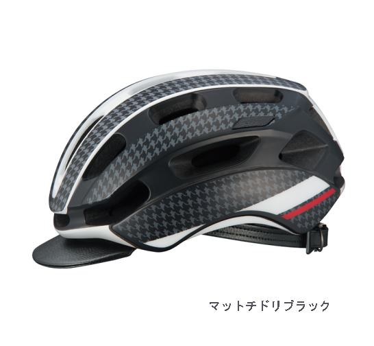 OGK Kabuto KOOFU コーフー BC-Oro マットチドリブラック 自転車 ヘルメット 【送料無料】(沖縄・離島を除く)