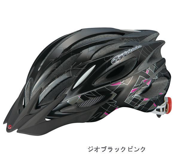 OGK Kabuto REGAS-2 LADIES リガス2 レディース 自転車 ヘルメット 【送料無料】(沖縄・離島を除く)
