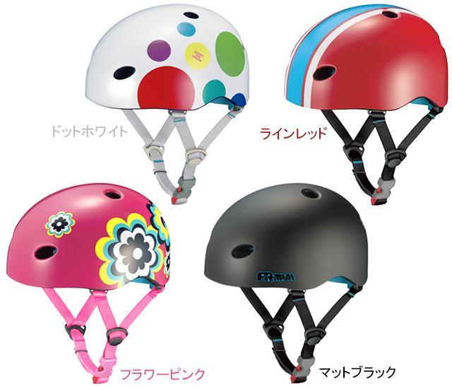 OGK Kabuto FR-MINI FR-ミニ 47-51cm未満 幼児 1才〜3才くらい 自転車ヘルメット