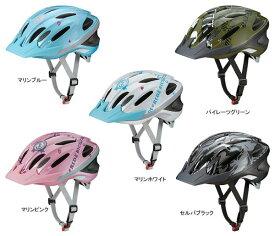 OGK Kabuto WR-J 子供用 自転車ヘルメット 56-58cm キッズ
