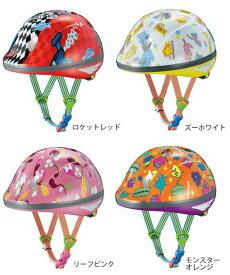 OGK Kabuto ピーチキッズ PEACH KIDS 幼児/子供用 自転車ヘルメット 47-51cm キッズ