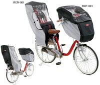 OGKRCR-001送料\756ヘッドレスト付後ろ子供のせ用風防レインカバー