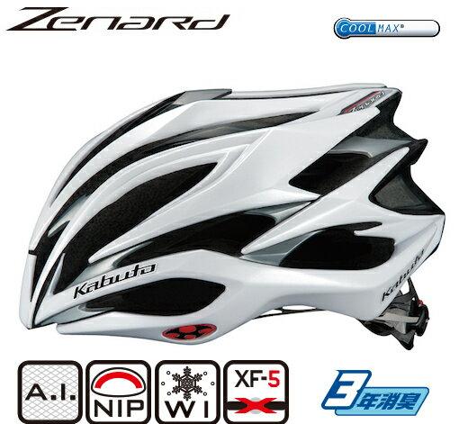OGK Kabuto Zenard ゼナード 【パールホワイト】 自転車 ヘルメット 【送料無料】(沖縄・離島を除く)