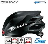 《送料無料!》OGKKabutoヘルメットZenard−CV