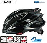 《送料無料!》OGKKabutoヘルメットZenard−TR