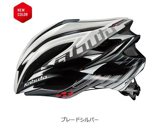 OGK Kabuto Zenard ゼナード【ブレードシルバー】 自転車 ヘルメット 【送料無料】(沖縄・離島を除く)