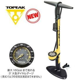 ジョーブロースポーツ3 トピーク フロアーポンプ メンテナンス 空気入れ PPF07400 自転車 空気入れ 【送料無料】(沖縄・北海道・離島は追加送料かかります)
