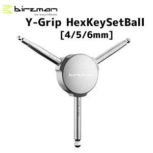 birzman バーズマン Y-Grip Hex Key Set Ball Yグリップヘックスキーセットボール 4/5/6mm 自転車
