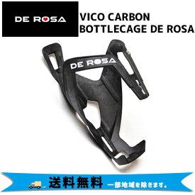 DE ROSA デローザ VICO CARBON BOTTLECAGE DE ROSA ボトルケージ 自転車 送料無料 一部地域は除く