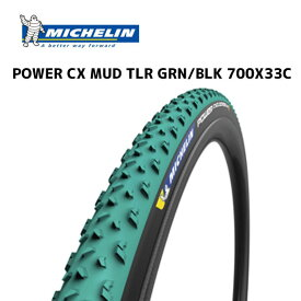 MICHELIN タイヤ POWER CX MUD TLR GRN/BLK 700X33C 自転車