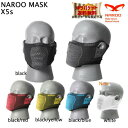NAROO MASK サイクリング マスク ナルーマスク X5s 防寒・防塵・UVカット機能 ショートタイプ ゆうパケット発送 送料…