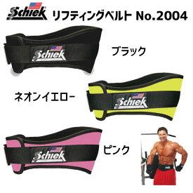 Schiek シーク リフティングベルト No.2004 XXS ブラック イエロー ピンク 自転車