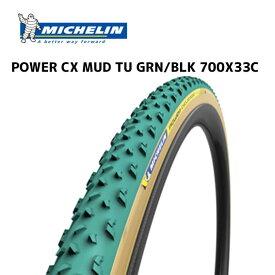 MICHELIN タイヤ POWER CX MUD TUBULAR GRN/BLK 700X33C 自転車