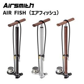 Airsmith エアスミス AIR FISH エアフィッシュ フロアポンプ 空気入れ 自転車