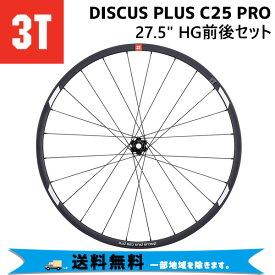 """3T ホイール DISCUS PLUS C25 PRO 27.5"""" HG前後セット 自転車 送料無料 一部地域は除く"""