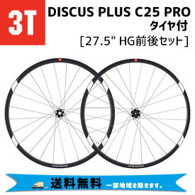 "3T スリーティー ホイール DISCUS PLUS C25 PRO 27.5"" HG前後セット タイヤ付 ブラック / HG用 自転車 送料無料 一部地域は除く"