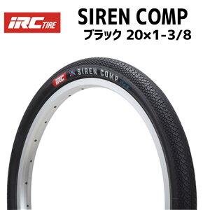 IRC タイヤ SIREN COMP ブラック 20×1-3/8 185238 BMXレース用クルーザータイヤ 自転車