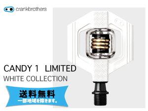 crank brothers ペダル キャンディ 1 LIMITED 限定 SUMMER WHITE COLLECTION ホワイト/ゴールド 16536 送料無料 沖縄・離島は追加送料かかります