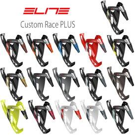 ELITE エリート Custom Race PLUS ボトルケージ 2020 自転車