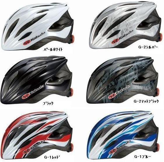 OGK Kabuto FIGO フィーゴ 自転車 ヘルメット