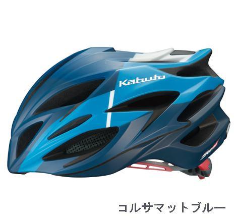 OGK Kabuto ヘルメット STEAIR ステアー【コルサマットブルー】 【送料無料】(沖縄・離島を除く) 自転車