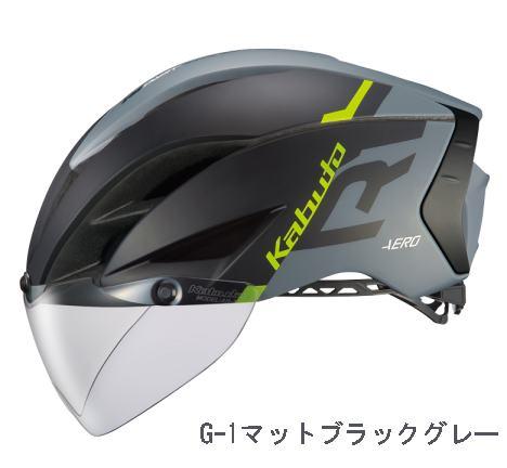 OGK Kabuto ヘルメット AERO-R1 【G-1マットブラックグレー】 【送料無料】(沖縄・離島を除く)自転車