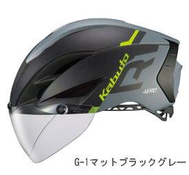 OGK Kabuto ヘルメット AERO-R1 【G-1マットブラックグレー】 【送料無料】(沖縄・北海道・離島は追加送料かかります)自転車