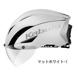 OGK Kabuto AERO-R1 自転車 ヘルメット 【マットホワイト-1】 【送料無料】(沖縄・北海道・離島は追加送料かかります)