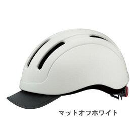 OGK Kabuto KOOFU コーフー CS-1 M/L 自転車 ヘルメット