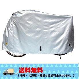 大久保製作所 厚手生地 300Dサイクルカバー L 【送料無料】(沖縄・北海道・離島は追加送料かかります)