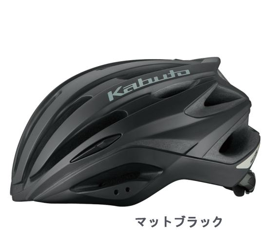 OGK Kabuto REZZA レッツァ 【マットブラック】 自転車 ヘルメット