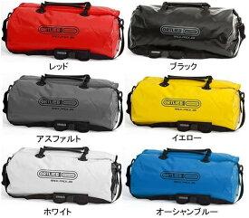 オルトリーブ ラックパック 【XLサイズ/89L】 自転車 【送料無料】(沖縄・北海道・離島は追加送料かかります)